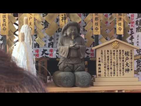 Ritual Memanggil Tuhan Agama Shinto ( Fushimi Inari Shrine )