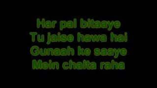 Aye khuda  - Murder 2  HD lyrics on screen ft. imran hashmi and jaqline frendez.mp4