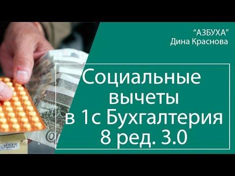 Тема 20. Права и обязанности налогоплательщика
