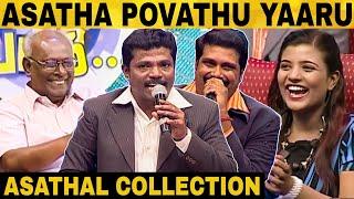 APY 32 | Madurai Muthu|Aishwarya Rajesh