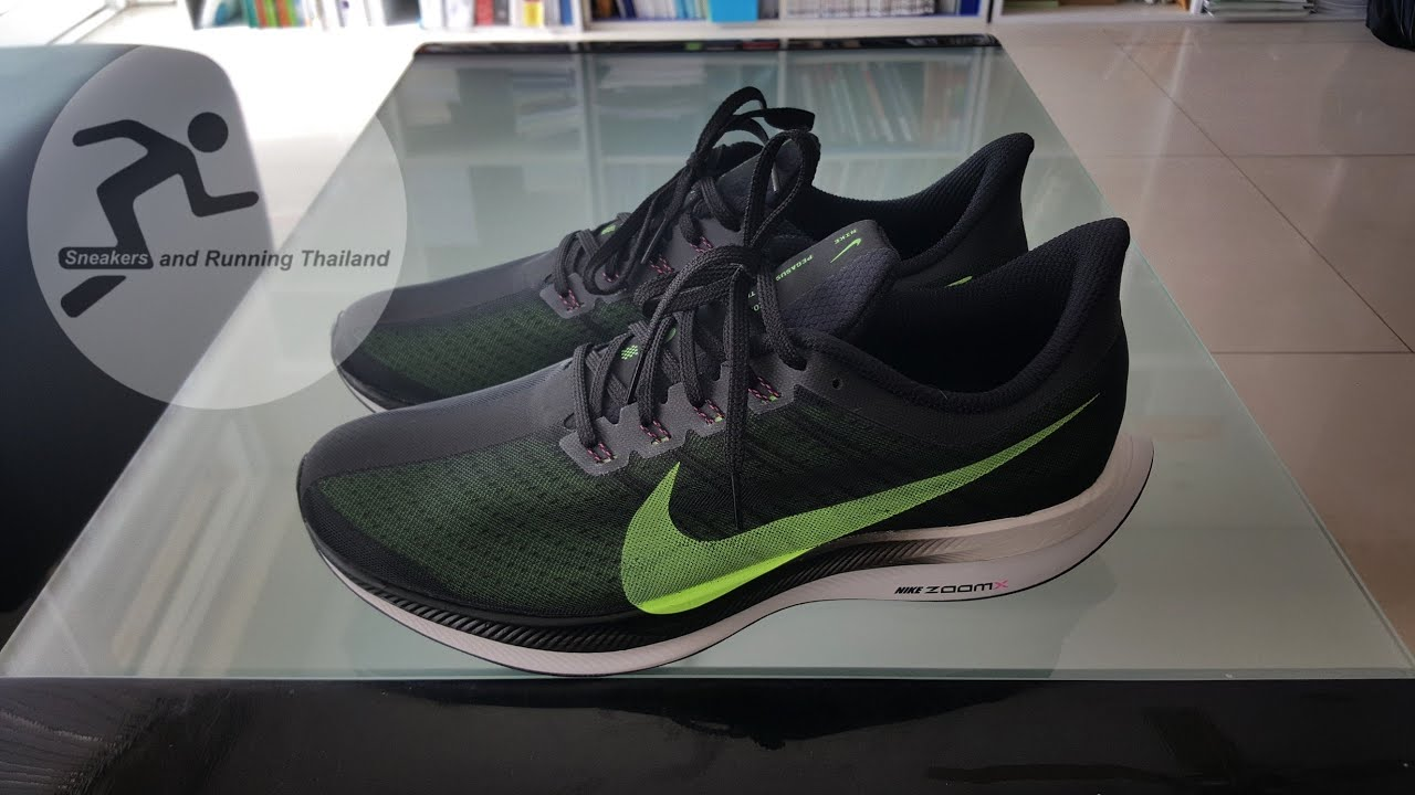 df601788cd1 Nike Zoom Pegasus 35 Turbo Black Green - YouTube