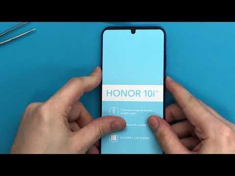 Разборка Honor 10i / Замена аккумулятора