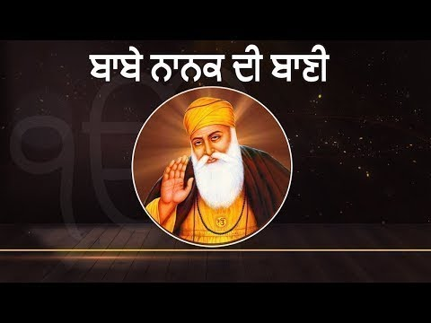 Special: 550वें साल का हर दिन Guru Nanak Dev ji के साथ | EP: 210