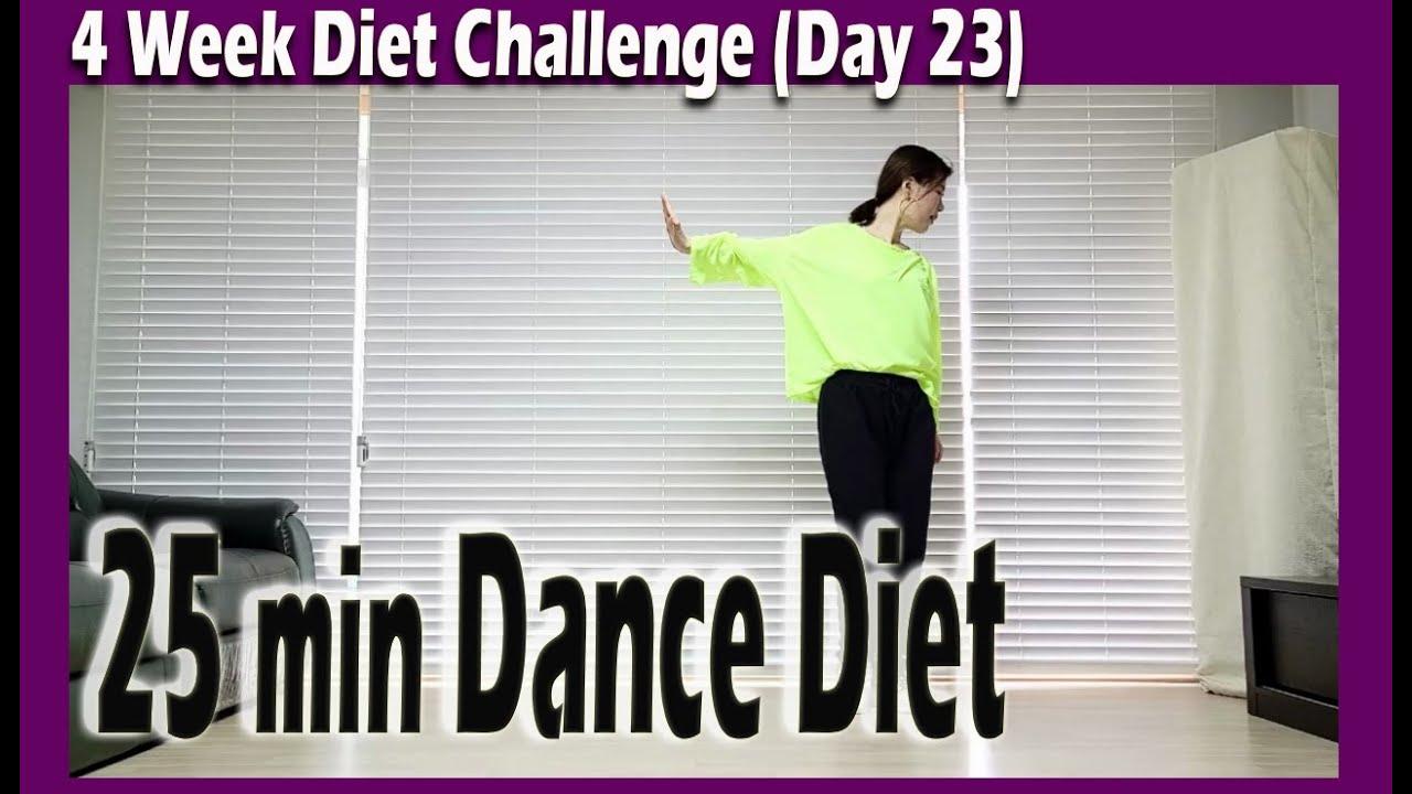 [4 Week Diet Challenge] Day 23 | 25 minute Dance Diet Workout | 25분 댄스다이어트 | Choreo by Sunny | 홈트|