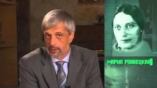 Тайны разведки - Двухглавый Орлов