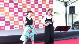 説イオンタウン寒川アーリーサマーフェス 2018/6/17.