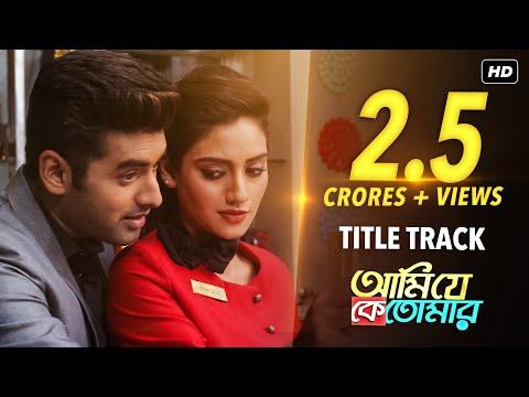 Ami Je Ke Tomar | Title Track | Ankush | Nusrat | Armaan Malik | Indraadip | Ravi Kinagi