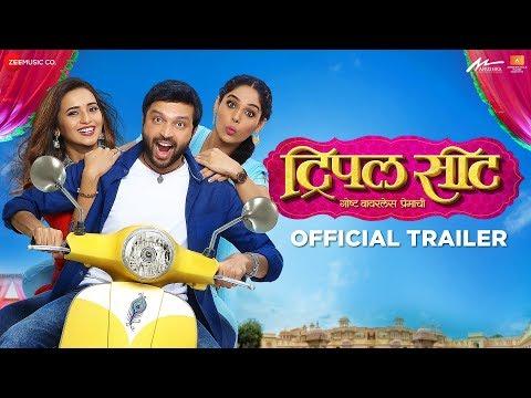 Triple Seat - Official Trailer | Ankush Chaudhari, Pravin Tarde, Shivani Surve & Pallavi Patil