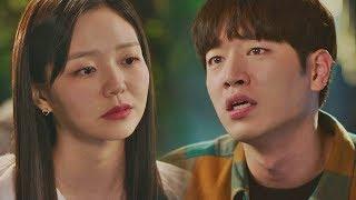 """[3분 미리보기] """"난 너한테 뭐냐?!"""" 서강준(Seo Kang Joon)의 취중진담, 이솜(Esom)의 속사정?"""
