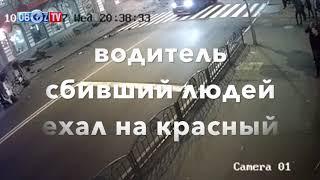видео ВИДЕО: Кто виноват в ДТП? Синяя Шкода или серая Киа?