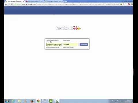 الدرس23كيفية تغيير خلفية تسجيل الدخول للفيسبووك