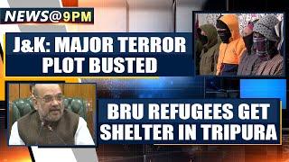 J&K: Major terror plot busted ahead of Republic Day | OneIndia News