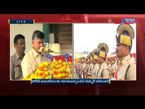 Grand Celebrations Police Commemoration Day in vijayawada - Express TV