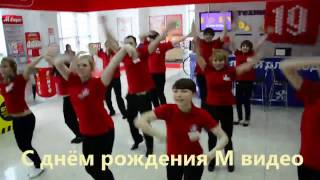 М видео г.Орск флешмоб 3 марта.(, 2012-03-10T14:31:27.000Z)