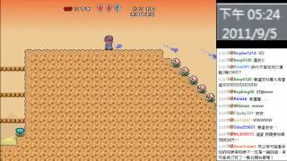 魯蛋玩Ts Mario P10 (́◕◞౪◟◕‵)