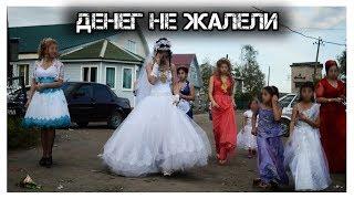 ✔️Как проходит цыганская🐎🎸свадьба👰🤵. г.Чудово, Россия 🇷🇺