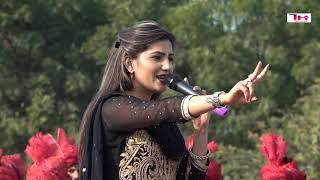 सपना चौधरी की सबसे बड़ी हिट रागनी | Sapna Chaudhary Ragni | Dadri Ragni I Tashan Haryanvi