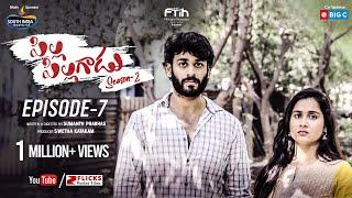 Pilla Pillagadu Web Series S2 E7 || Latest Telugu Web Series 2019 || Sumanth Prabhas