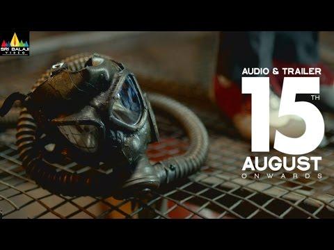 Inkokkadu Movie Audio Teaser | Vikram, Nayanthara, Nithya Menen | Sri Balaji Video