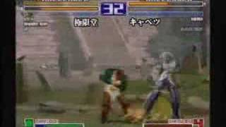 King of Fighters 2003 Matches