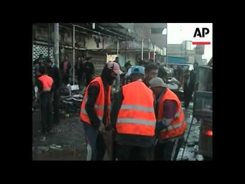 Five killed in blast in Christian neighbourhood, site, injured at hospital