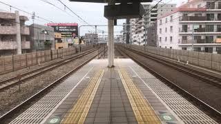 【西武池袋線】中村橋駅 西武20000系 各停池袋駅発車