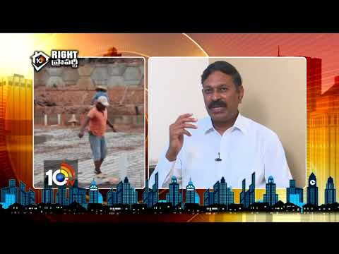 Right Property | Why Hyderabad West more Developed in Real Estate..? | 10TV