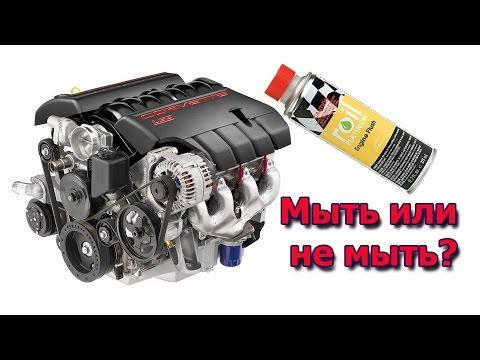 А нужен ли Ремонт Двигателя, если Жрет Масло?