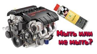 А нужен ли Ремонт Двигателя, если Жрет Масло?(А нужен ли ремонт двигателя, если жрет масло? Может стоит для начала промыть двигатель? Подробно о Roil Platinum..., 2016-01-18T11:22:53.000Z)