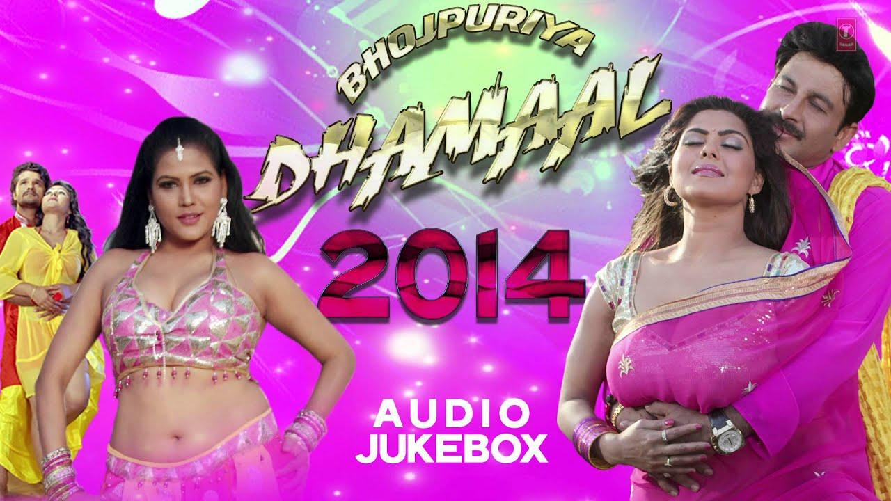 Download Bhojpuriya Dhamaal - 2014 [ Superhit Non Stop Bhojpuri Audio Songs Jukebox ]