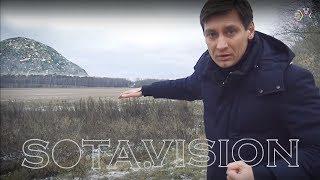"""Суд над Дмитрием Гудковым за """"Экологический убер"""". Коломна"""