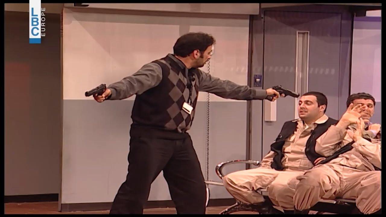 من مسرحية -مطلوب- لجورج خباز: بس تأمن له وظيفة وتعليم لولاده، باع القضية ????????