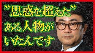三谷幸喜「真田丸」最終回を書き上げて語る2年をかけた執筆中の数々の想...