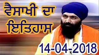 🔴 Live Katha from Gurdwara Bangla Sahib new Delhi Baba Banta Singh 14 Apr 2018