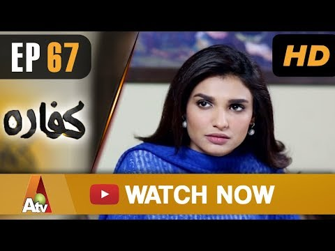 Kaffara - Episode  67 - ATV