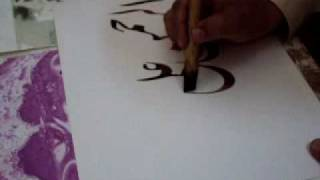 Nastaliq Calligraphy by world Famous Calligraphist Khurshid Gohar-southasia.mp4