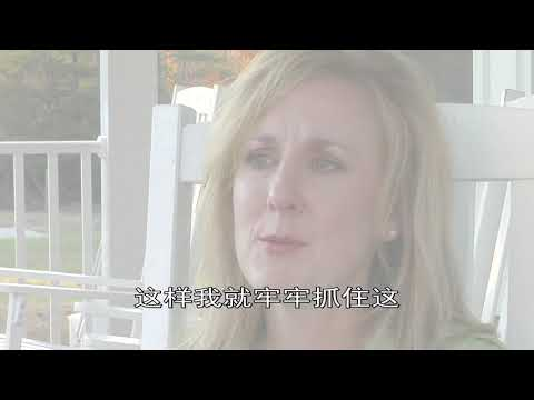 Healing Journey Audrey Scott; Simplified Chinese subtitles