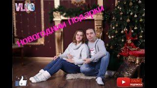 Купили Новогодние Подарки в Дом/Продолжение Открытие Новогодней Ёлки в городе Орске (Часть 3)
