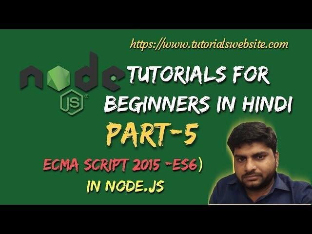 Node.js Tutorials for beginners in hindi | What is ECMAScript 2015 or ES6| Part-5