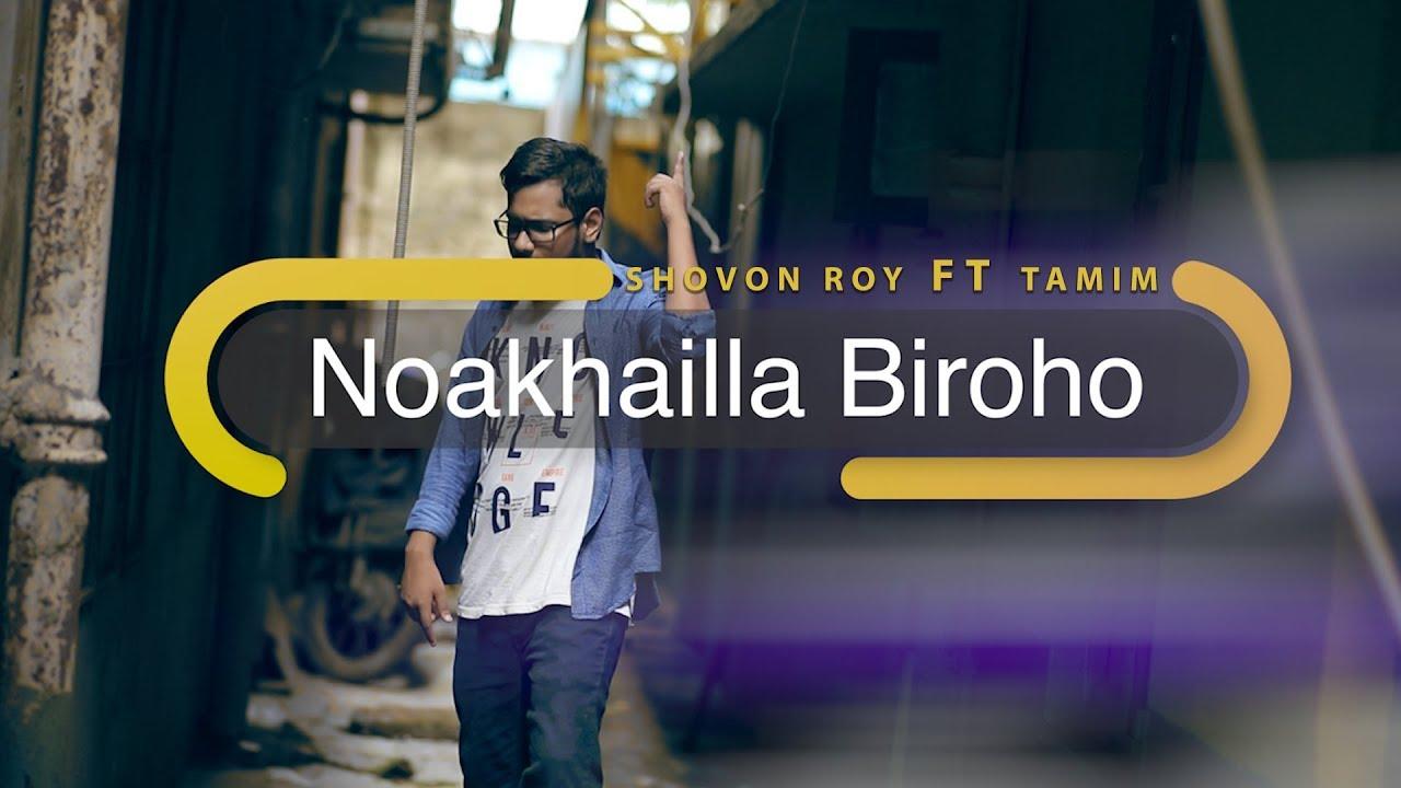 Download Lagu Noakhailla Biroho Shovon Roy Ft Tamim Noakhailla Rap