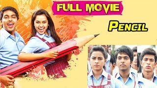 Pencil ( பென்சில் ) Full Tamil Movie || G. V. Prakash Kumar, Sri Divya || Full HD