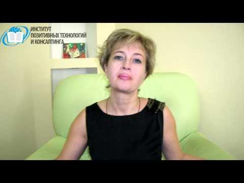 Дистанционное обучение английскому языку в Москве