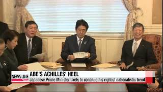 Japanese Prime Minister′s election win could worsen Korea-Japan relations   아베 기