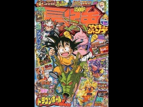 Review Saikyo Jump Junio 2014 Magazine