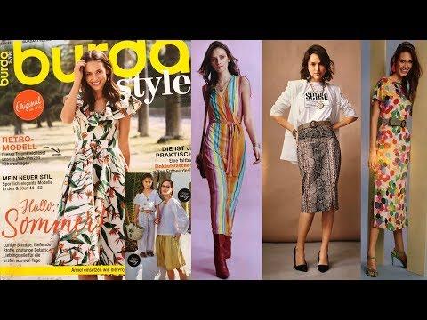 Листаем журнал Burda Style 05/2019/Обзор на Burda Style 05/2019