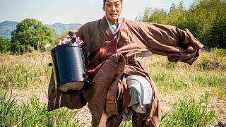 小説家の鬼塚忠による著書を基に、戦国の世の日本で豊臣秀吉と華道家元...
