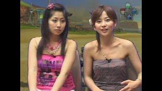 ゲッチャTV 2005.07.07 三宅梢子 動画 29