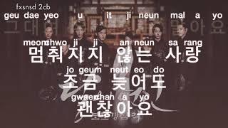 [KARAOKE] Davichi - Forgetting You (Scarlet Heart, Ryeo OST)
