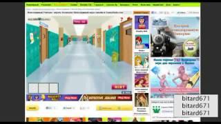 Naughty Teacher Game Голые училки Секс игра обзор ffv1