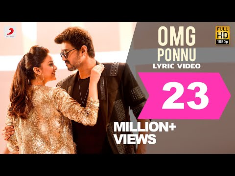 Sarkar- OMG Ponnu Lyric Video | Thalapathy Vijay, Keerthy Suresh | A .R. Rahman | A.R Murugadoss